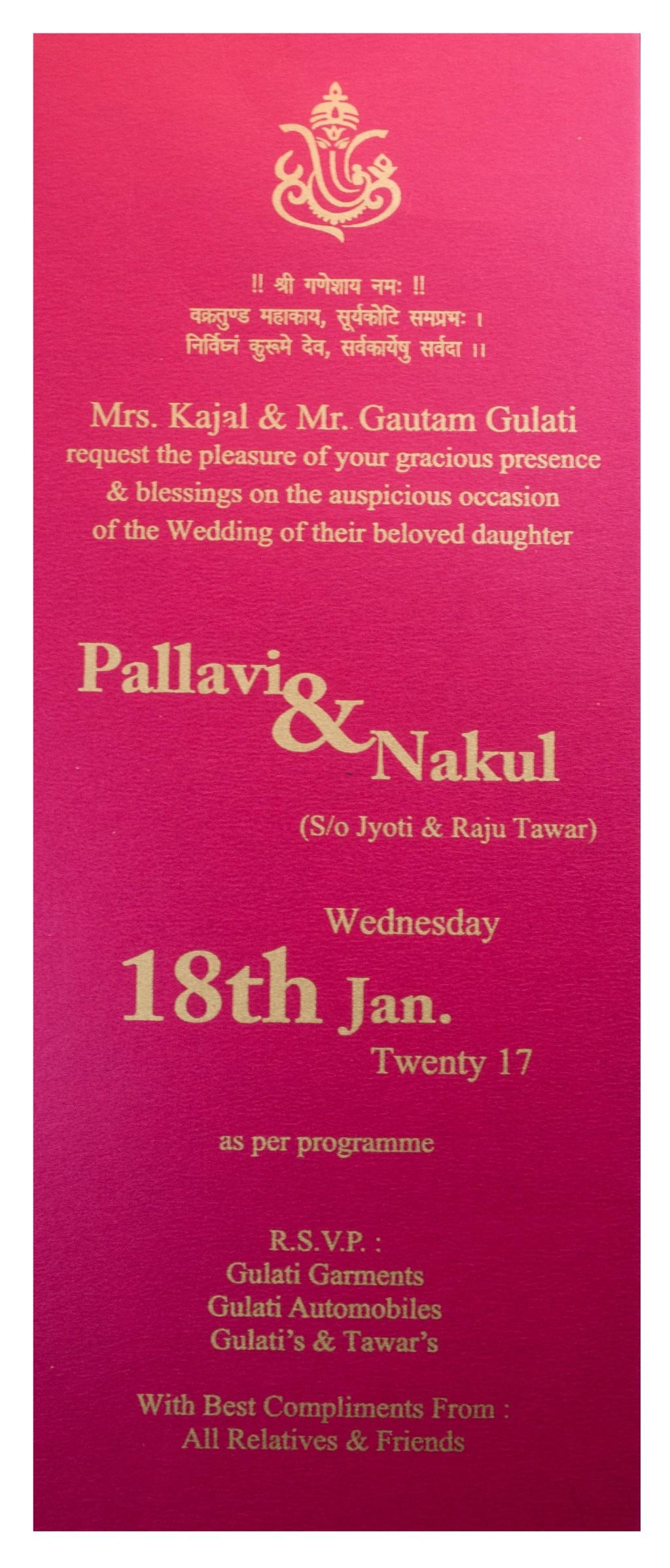 Old Fashioned Wedding Invites With Inserts Ornament - Invitation ...