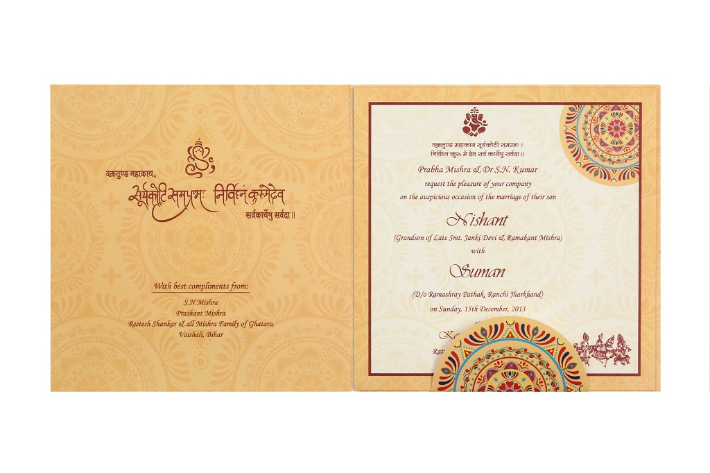 Card in Cream & Yellow with Golden & Multicolor Pattern