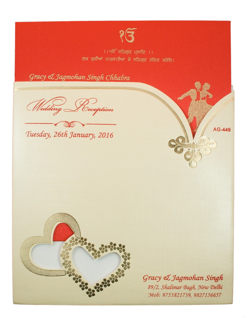 Wedding invite in cream and red with cutout designs