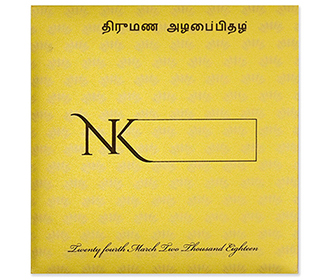 Lotus themed tamil wedding invitation card in yellow -