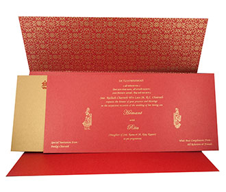 Modern Design Multifaith Wedding Invitation Card in Maroon