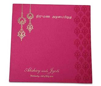 Modern tamil wedding invitation in pink with Chandelier design -