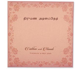 Modern tamil wedding invite in pink colour with rose flowers -