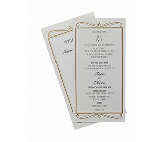 Multi Faith Wedding Card in Ivory with a Pull out Insert