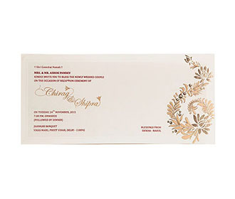 Multi-Faith Wedding Invitation in Ivory with Golden Motifs