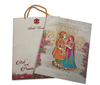 Multicolour wedding invitation card with couple in Indian attire -
