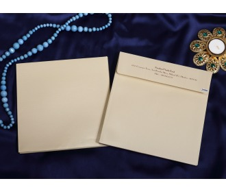 Multifaith beige wedding invite