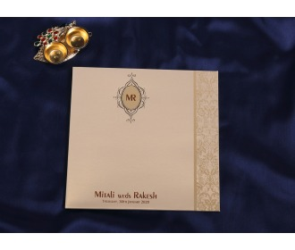 Multifaith brown colored wedding invite
