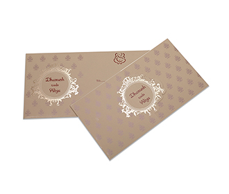 Multifaith Indian wedding card in olive green colour with gate fold