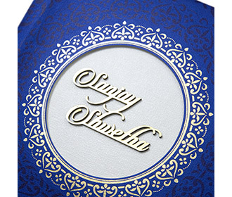 Multifaith wedding card in royal blue with golden motifs