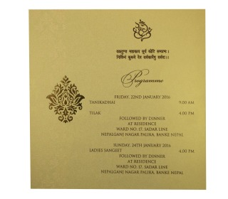 Multifaith Wedding Card in Brown & Golden with Gate Fold Design