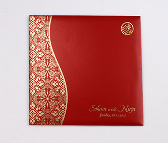 Muslim wedding invite