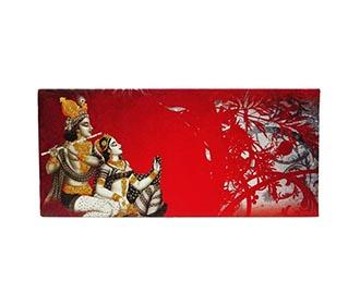 Radha Krishan Red Env..