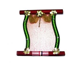 Red & Green Packing Basket -