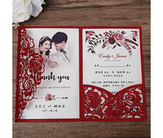 Red paper Wedding invitation with floral lasercut design and pocket -
