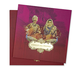 Royal Indian wedding invitation in multicolour