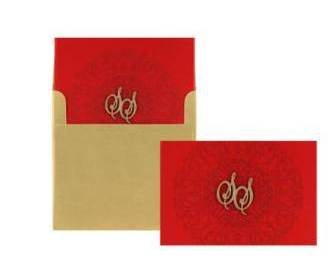 Royal Wedding Invitations in Red and Antique Olive Golden Satin