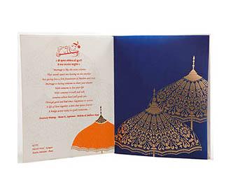 Royal Wedding Invitation with Multi-color Umbrellas