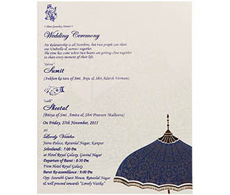 royal wedding invitation with multi color umbrellas