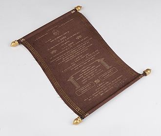 Scroll style wedding card in brown satin finish with rectangular box