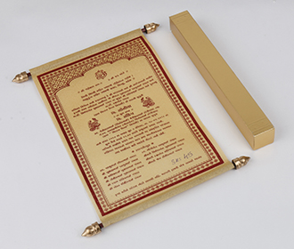 Scroll style wedding card in golden with square box