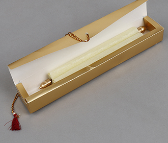 Scroll style wedding invite in cream with rectangular box