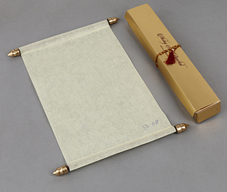 Scroll style wedding invite in cream with rectangular box -