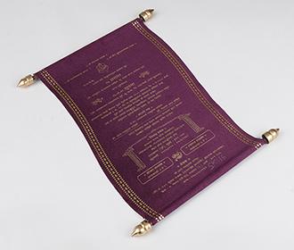 Scroll style wedding invite in purple satin finish with rectangular box