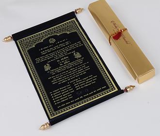 Scroll wedding card in blue velvet finish with rectangular box