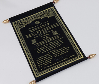 Scroll wedding card in blue velvet finish with square box