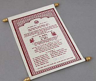 Scroll wedding card in cream satin finish with rectangular box