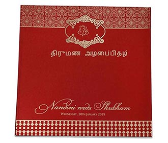 Tamil wedding invitation card in red & golden with Ganesha