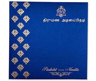 Tamil wedding invitation in blue with golden motifs -