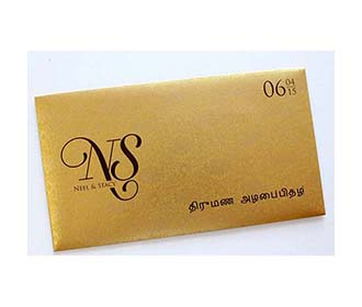 Traditional Golden colour tamil wedding card with laser cut Ganesha -