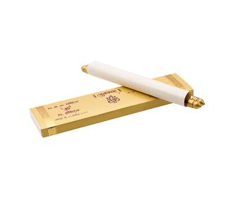 Designer Scroll Card Invitation in Cream Satin and Golden