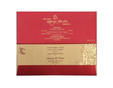Wedding Card in Vibrant Red and Golden Colour