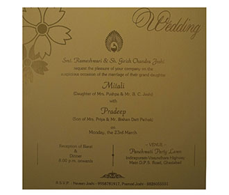 Wedding invitation with Pink and Golden floral designs