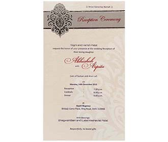 Handmade Marathi Wedding Cards Images